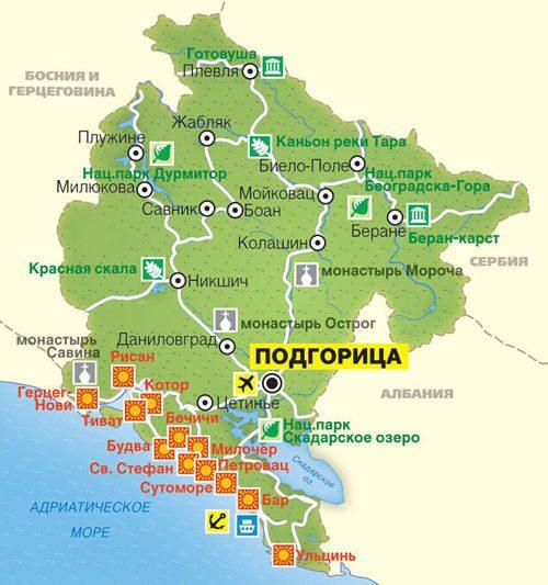 Где находиться страна черногорье